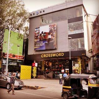 Crossword Bookstore, Kolkata